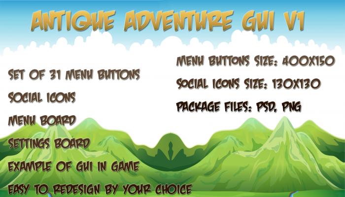 Antique Adventure GUI V1