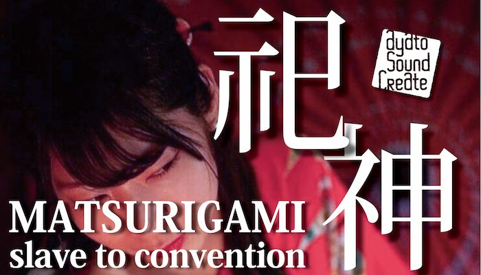 BGM PACK for Japan horror [Matsurigami slave to convention]