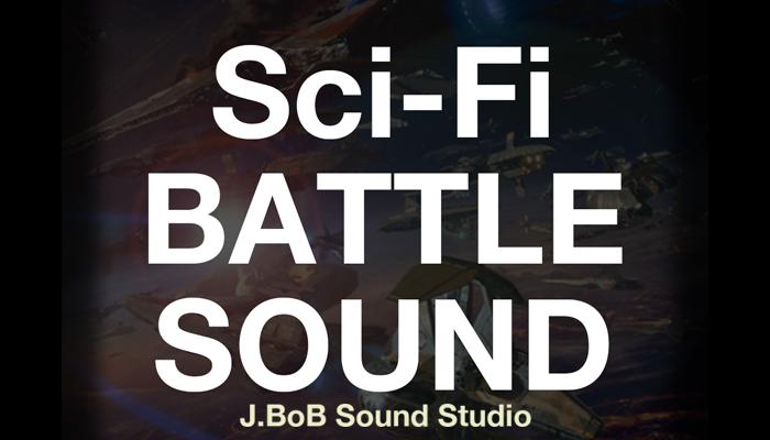 SF Battle Sound Pack