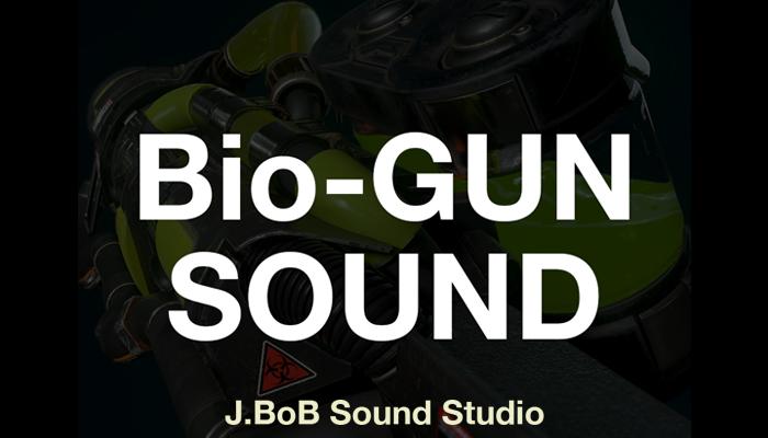 Bio-GUN Sound