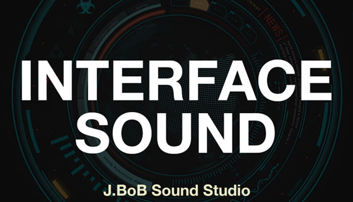 Interface Sound