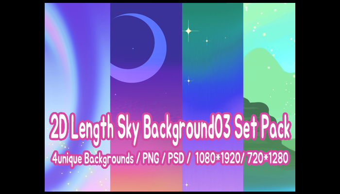 2D Length Sky Background03 Set Pack