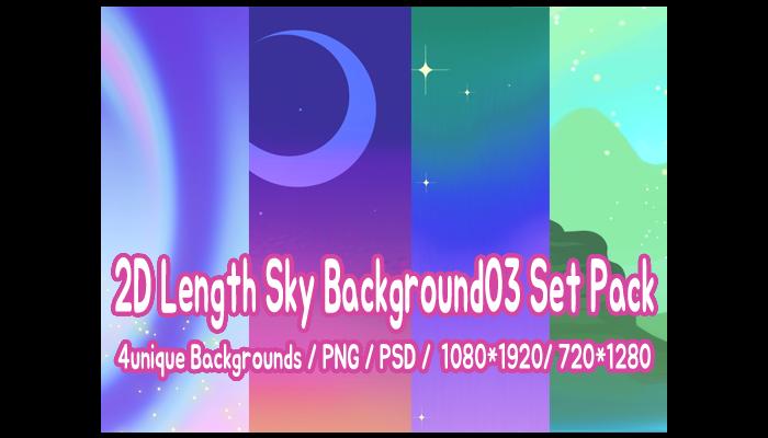 2D Length Sky Background03 Set Pack