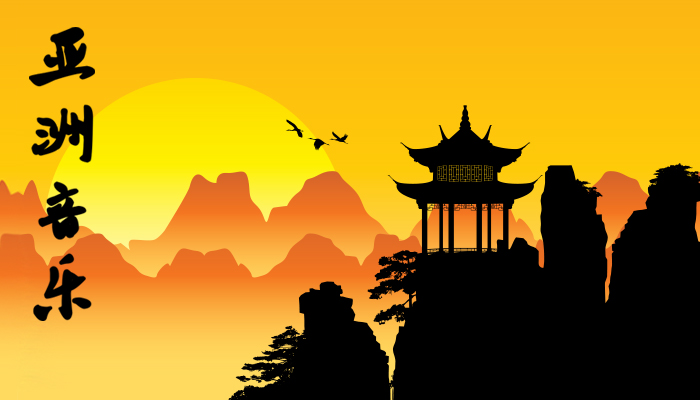 Asian Fantasy Music Pack