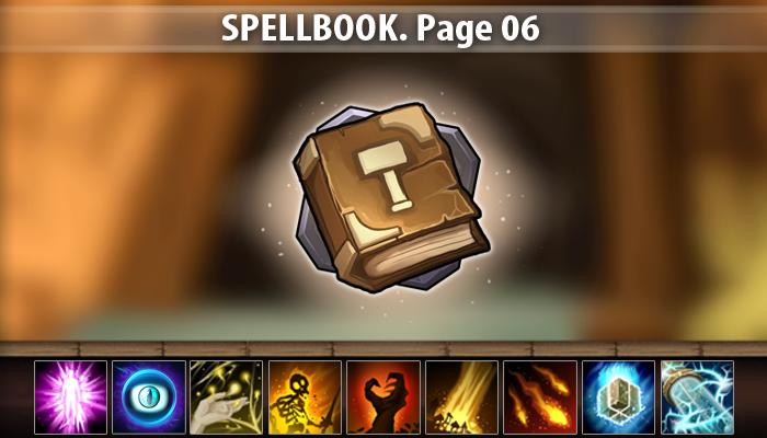 SpellBook. Page06