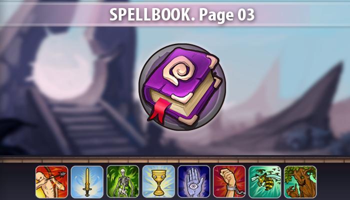 SpellBook. Page03