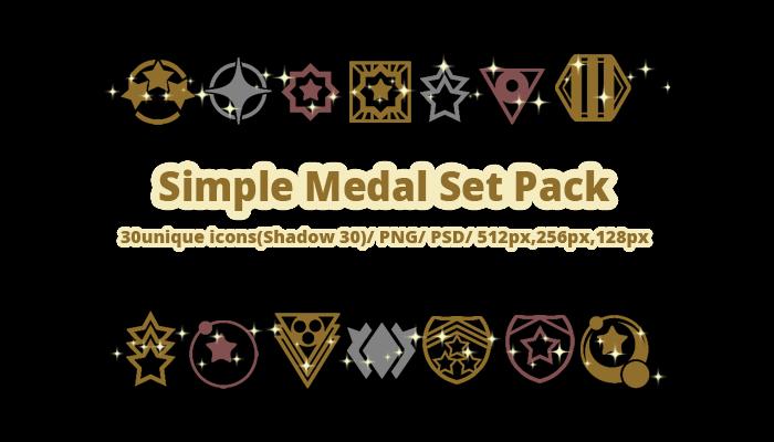 Simple Medal Set Pack