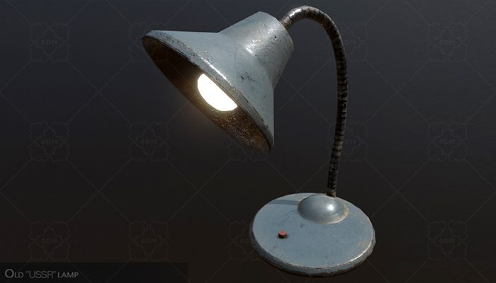 Old USSR Lamp