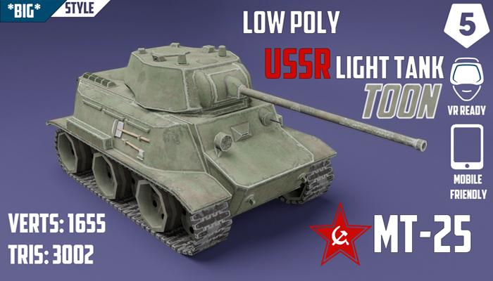 MT-25 USSR Toon Tank -Big-
