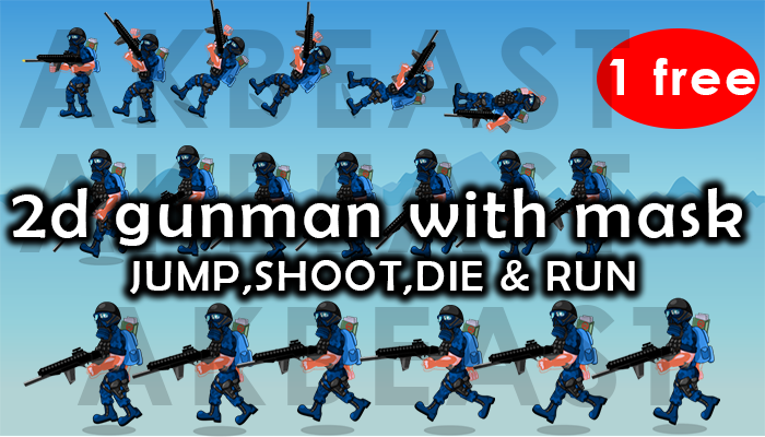 2d gunman 4 animations hd quality