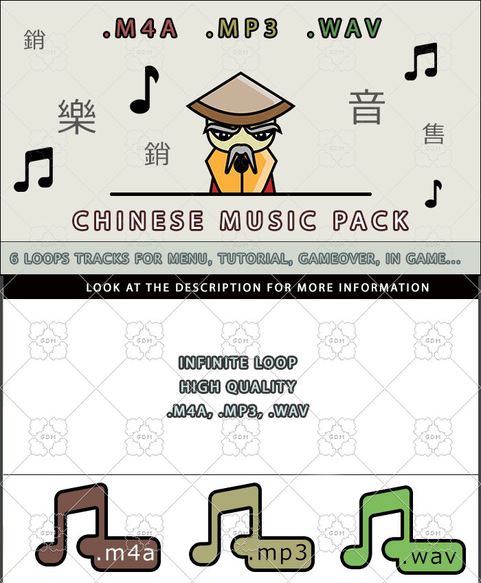Chinese music PACK