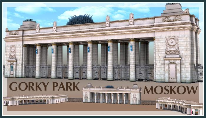 Gorky Park Entrance Moscow Landmark