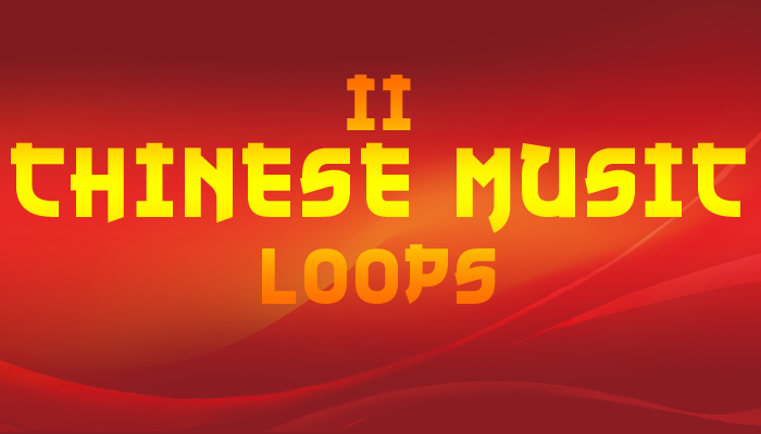 2 Chinese Loops