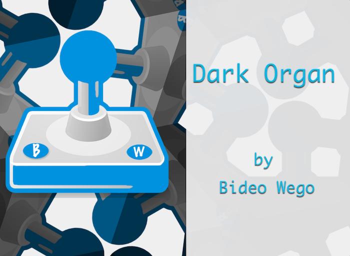 Dark Organ
