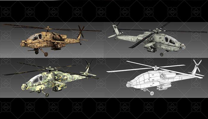 Apache AH 64