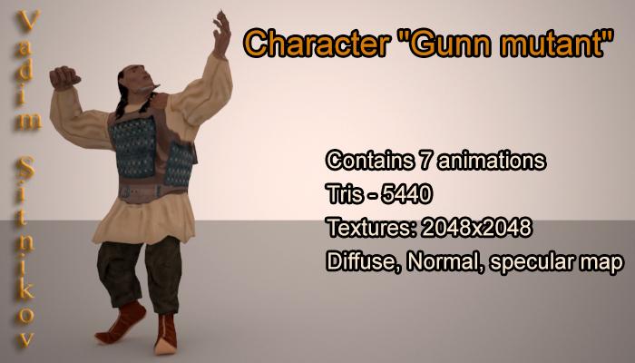 Gunn mutant