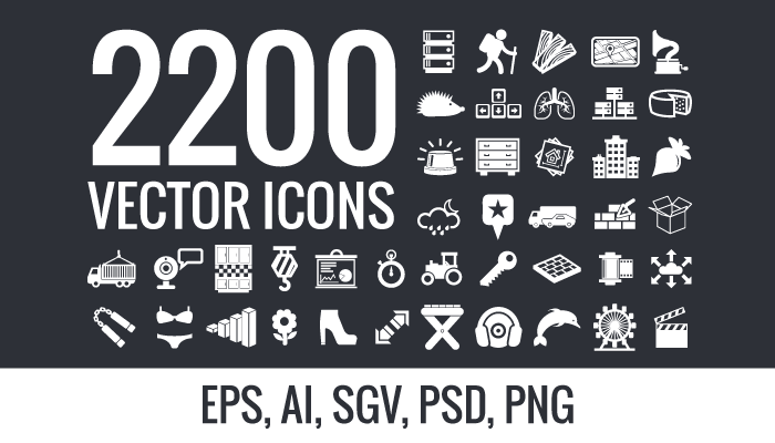 2200 UI Pack