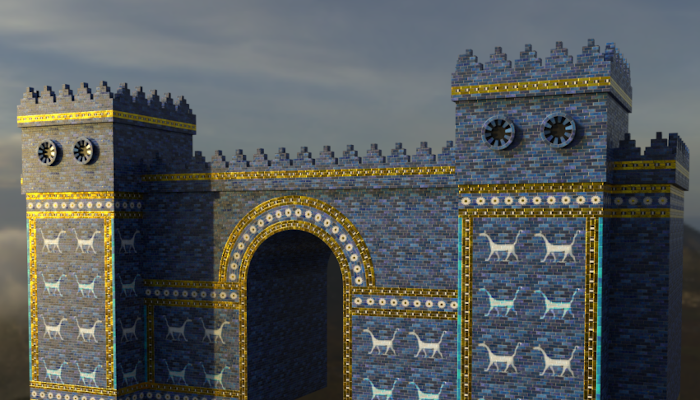 Babylonian Gate (Front)