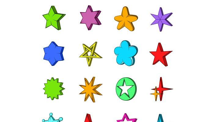 Star icons set, pop-art style