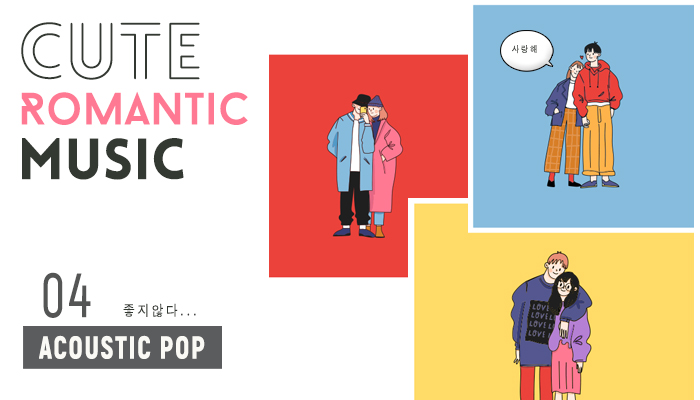 Cute Romantic Music Pack 4 [Pop]