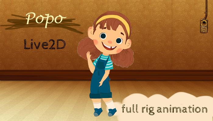 POPO full rig animation,girl character