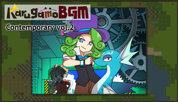 Contemporary vol.2 – Dungeons