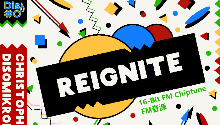16-Bit FM Chiptune Pack
