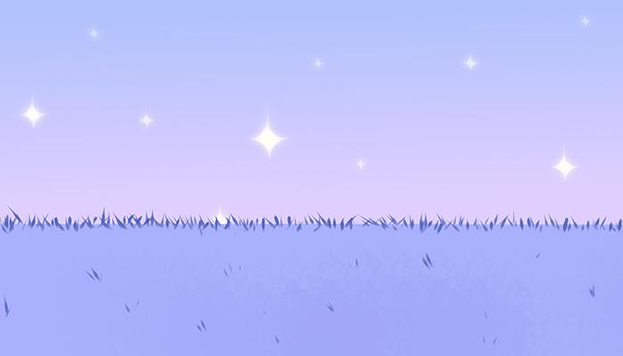 Landscape azure sky