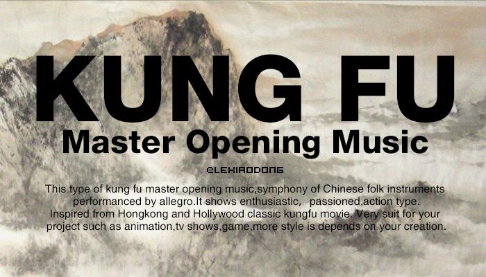 Kungfu Master Opening