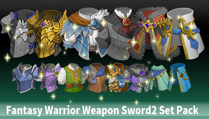Fantasy Class Armor2 Set Pack
