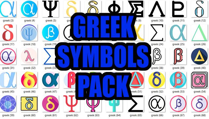Greek Symbols Pack