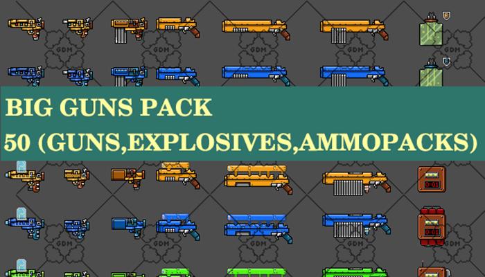 Big Guns Pack