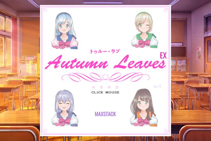 Autumn Leaves EX | Visual Novel Music